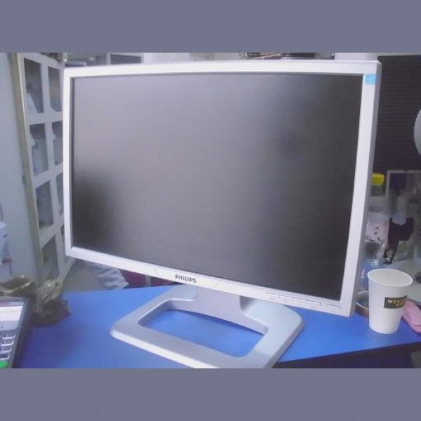 Monitor LCD Philips 200BW 20.1'' 1680 x 1050